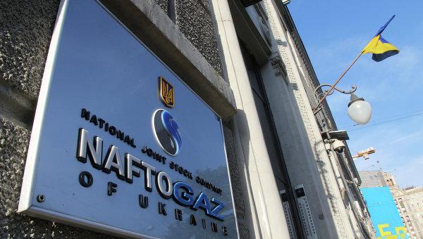 Зарубежные советники помогут взыскать штраф с«Газпрома»
