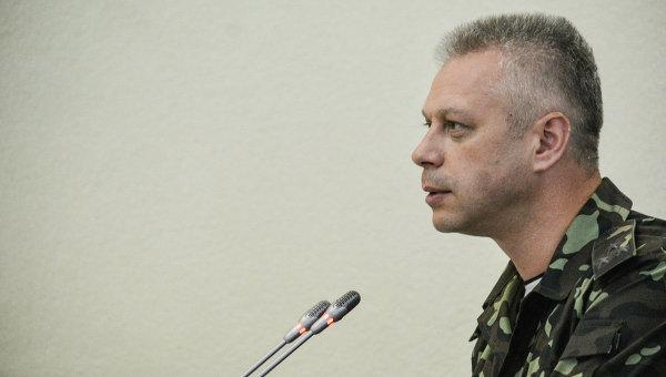 Андрей Лысенко. Архивное фото