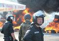 На Майдане Незалежности горят баррикады