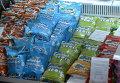 Молочная продукция в магазине Макеевского комбината детского питания.