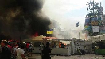 Пожар на субботнике на Майдане. Видео