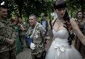 Первое официальное бракосочетание в ДНР