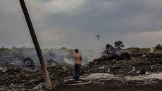 Крушение малайзийского Boeing в Украине