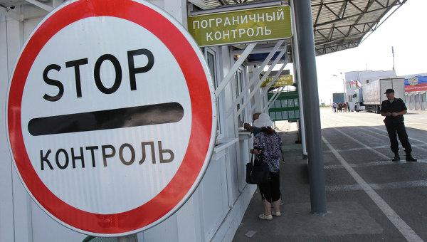 Русские таможенники задержали украинца при попытке нелегально пересечь границу вКрыму