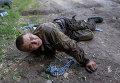 Раненый украинский военный, взятый в плен в ходе боя за Шахтерск