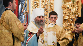 Предстоятель УПЦ МП митрополит Онуфрий