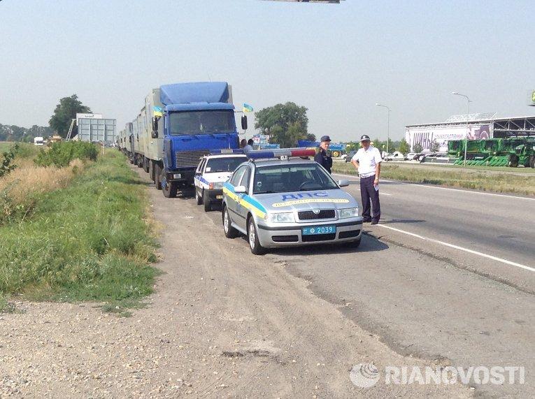 Днепропетровская область снарядила в Луганскую колонну с гумпомощью
