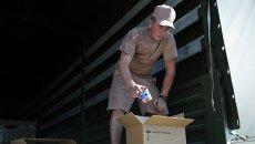 Российская гуманитарная помощь Украине. Архивное фото
