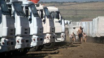 Российская гуманитарная помощь Украине
