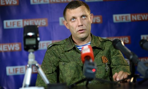 Брифинг премьер-министра ДНР А.Захарченко в Донецке