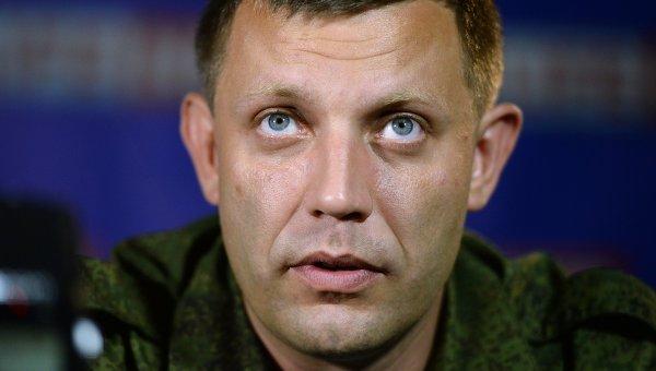 Рева: Родители Захарченко получают украинскую пенсию иимеют нанее право