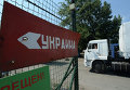 КамАЗы с гуманитарной помощью из РФ на КПП на границе с Украиной