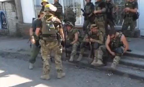Разведвзвод силовиков под Луганском. Видео