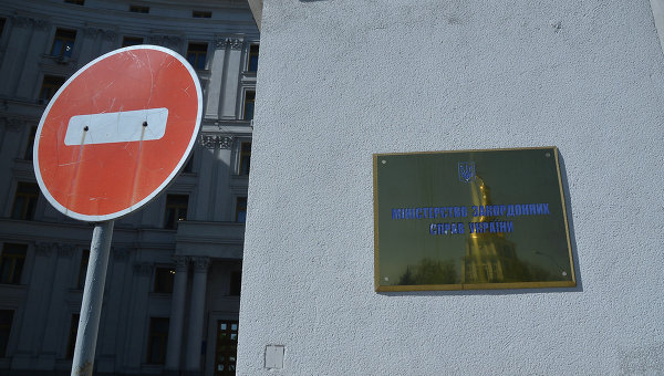 МИД Украины. Архивное фото