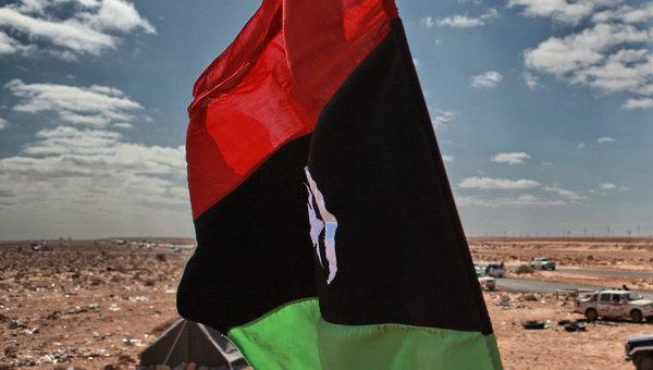 Ливийский флаг