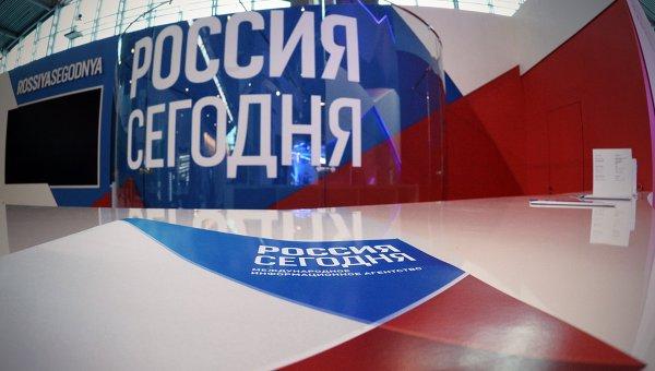 http://rian.com.ua/images/35635/19/356351976.jpg