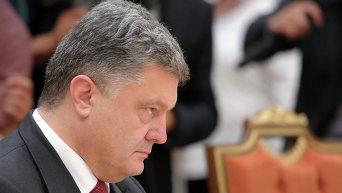 Визит Петра Порошенко в Белоруссию