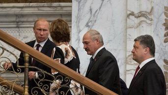 Встреча Порошенко, Лукашенко и Путина в Минске