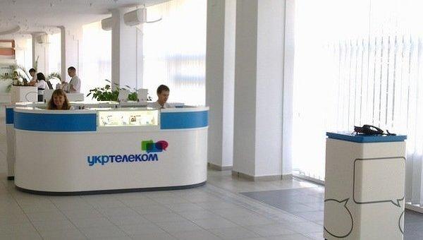 Офис Укртелекома