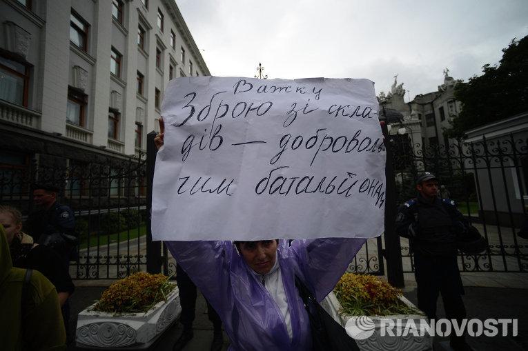 Митинг с требованием послать подмогу батальонам МВД