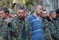 Пленные украинские военные из под Иловайска в Донецке. Архивное фото