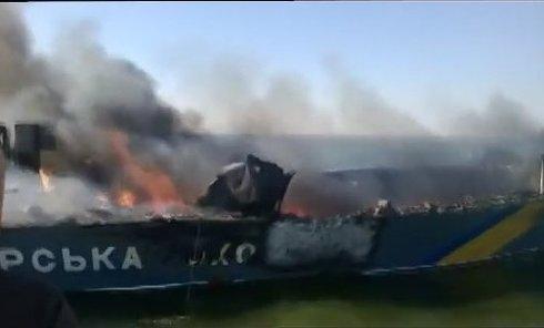 Обстрел катеров морской охраны Госпогранслужбы в Азовском море. Видео