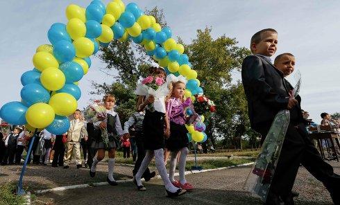 День знаний в Славянске