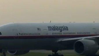Останки девяти жертв сбитого Boeing доставили в Малайзию