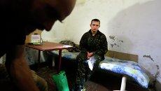 Пленный украинский солдат Артем в Старобешево