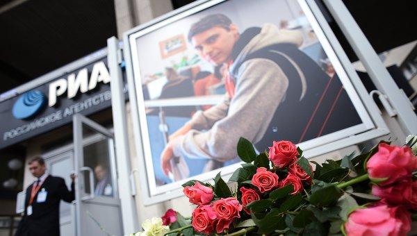 Андрей Стенин погиб на юго-востоке Украины