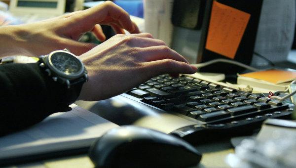 Работа за компьютером. Клавиатура