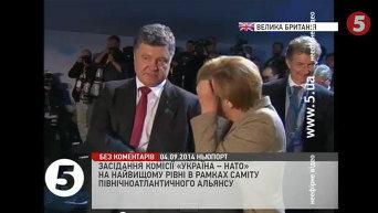 Заседание комиссии Украина - НАТО. Видео