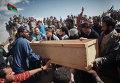 Похороны жертв в Ливии. Архивное фото