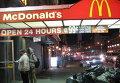 Ресторан McDonalds в Чайна-тауне на Манхэттене. Архивное фото
