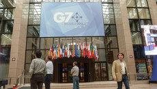 На открытии саммита стран G7