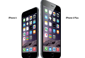 Эволюция iPhone. Инфографика