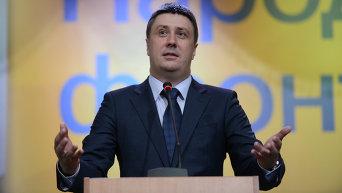 Съезд партии Народный Фронт