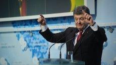 Петр Порошенко на 11-й ежегодной встрече YES, Киев, 12 сентября 2014. Архивное фото