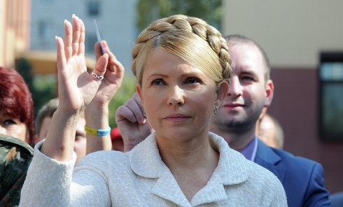 Cъезд партии Батькивщина в Киеве