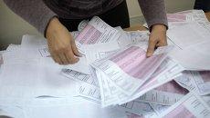 Подчет голосов на выборах в РФ