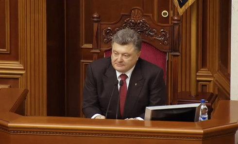 Выступление Петра Порошенко во время ратификации соглашения с ЕС. Видео
