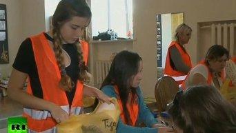 Луганские дети получили гуманитарную помощь. Видео