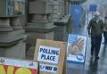 Шотландцы определяют свое будущее. Видео