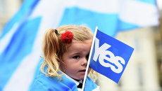 Окончание референдума в Шотландии. Архивное фото