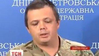 Семен Семенченко снял маску