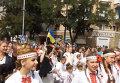 Марш вышиванок в Мариуполе. Видео