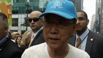 Пан  Ги Мун на протесте в Нью-Йорке