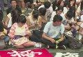 Многотысячные протесты студентов в Гонконге. Видео