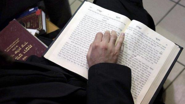 Иудеи. Архивное фото