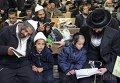 Празднование в Умани иудейского нового года Рош Ха-Шана